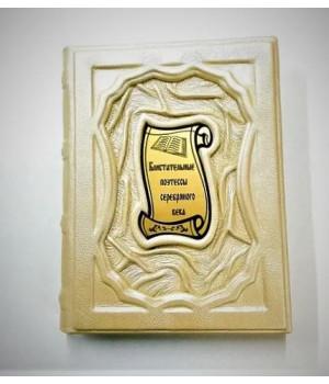 Блистательные поэтессы серебряного века в кожаном переплете ручной работы