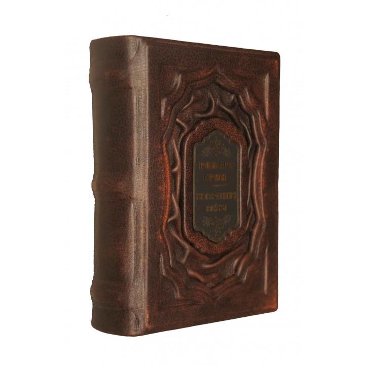 """Подарочное издание """"Роберт Грин. 33 стратегии войны"""" в кожаном переплете ручной работы"""
