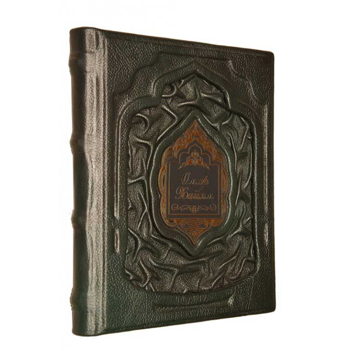 """Подарочная книга """"Омар Хайям. Древо бытия - 1000 афоризмов"""" в кожаном переплете"""