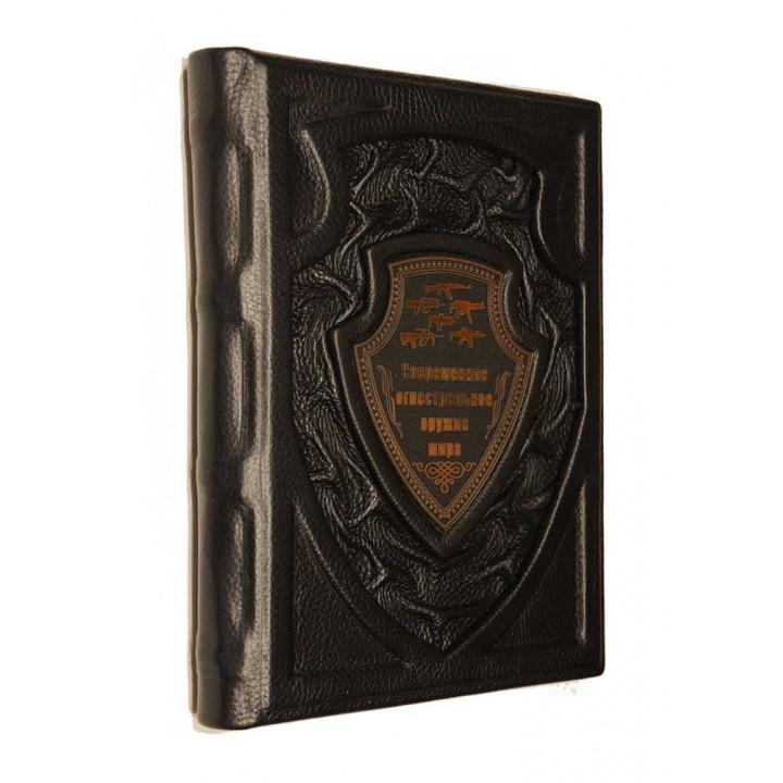"""подарочное издание книги """"Современное огнестрельное оружие мира"""" в кожаном переплете ручной работы"""