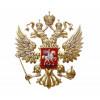 Русских писателей