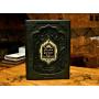 """""""Ислам,культура,история,вера"""" в коробе-шкатулке  кожаном переплете ручной работы"""