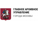 Мосглавархив