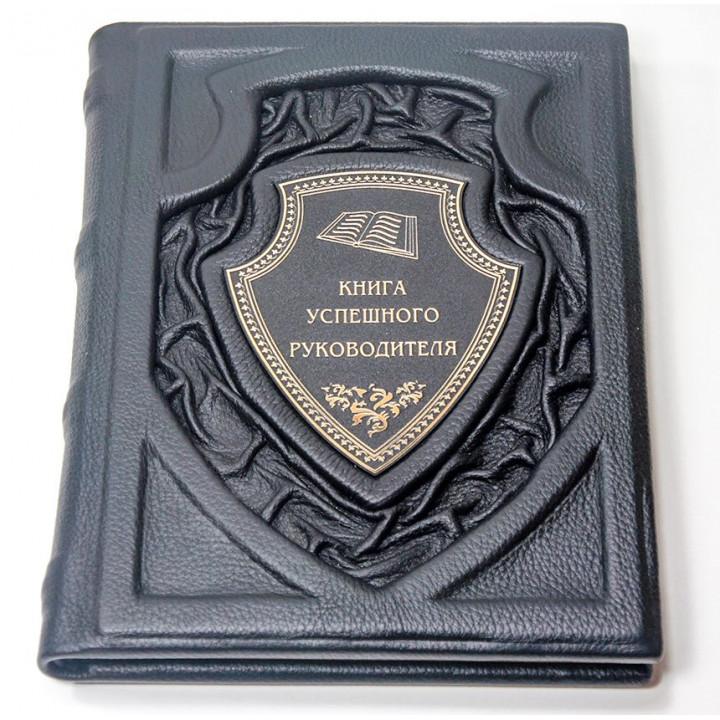 Книга успешного руководителя в кожаном переплете ручной работы
