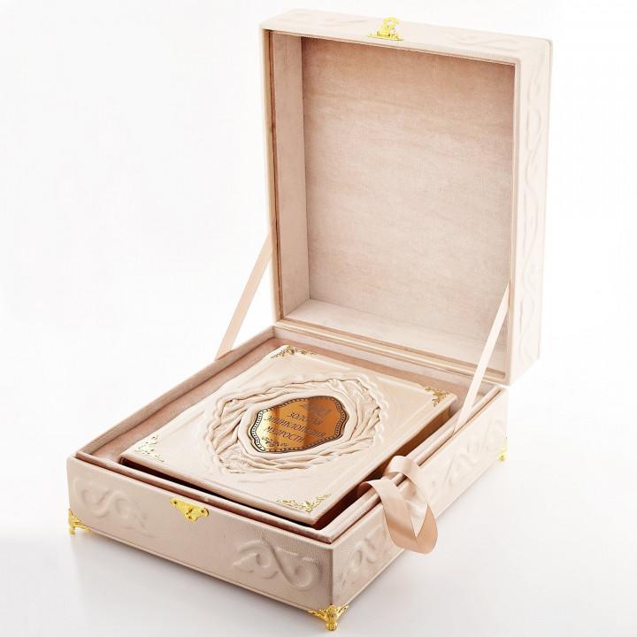 """Подарочная книга """"Золотая энциклопедия мудрости"""" в коробе шкатулке,ручной работы в кожаном переплёте"""