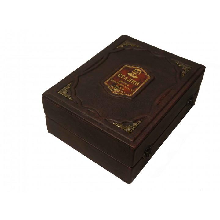 """Подарочная книга """"Сталин. Жизнь замечательных людей"""" в коробе-шкатулке в кожаном переплете"""