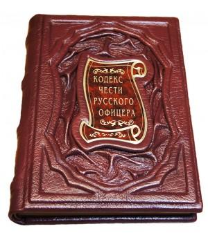 Книги с поздравительными и дарственными надписями