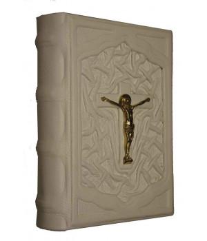 Библия на армянском языке