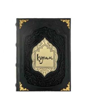 Коран (большой формат)
