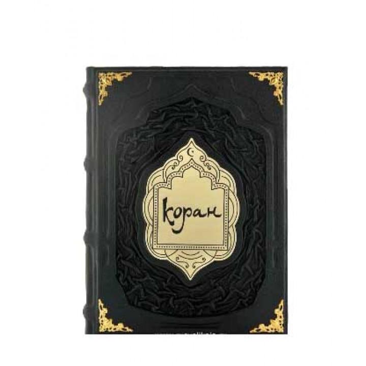 Подарочное издание Коран в кожаном переплете ручной работы
