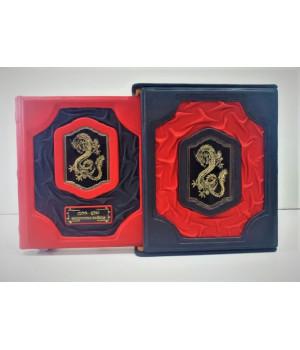 Сунь-Цзы. Искусство войны в футляре в оригинальном оформлении в кожаном переплете ручной работы
