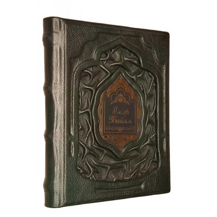 """Подарочная книга """"Омар Хайям. Рубайят"""" подарочный формат в кожаном переплете"""