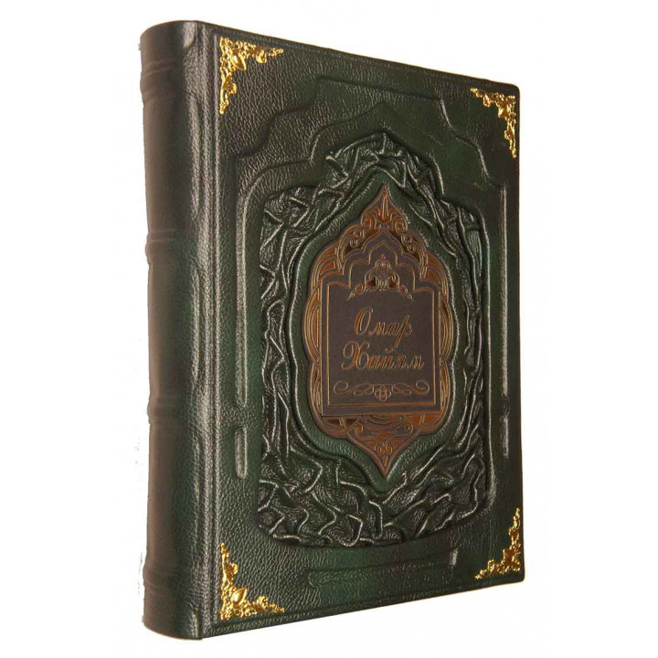 """Подарочная книга """"Омар Хайям и персидские поэты X - XVI вв"""" в кожаном переплете ручной работы"""