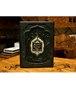 Ислам, культура, история, вера в кожаном переплете ручной работы