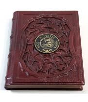 Монеты мира в кожаном переплете ручной работы