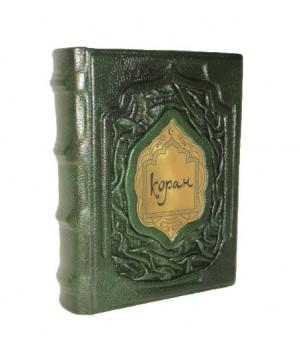 Коран (средний формат)